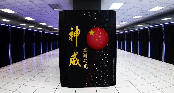 equipo-de-computo-para-empresas-supercomputadora-marcas